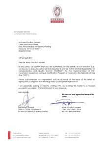 PARTNERS BV - Authorization Letter